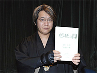 『魍魎の匣』京極夏彦氏アフレコ後インタビュー