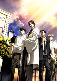 (C)京極夏彦/VAP・マッドハウス・NTV/D.N.ドリームパートナーズ<BR>キャラクター原案:CLAMP(C)2008 CLAMP