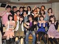 09年1月新番組『明日のよいち!』アフレコ後メインキャストか..