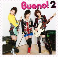 <B>『Buono!2』/Buono!</B><BR>2009年2月11日発売<BR>初回限定盤(CD+DVD):3570円(税込)<BR><初回限定盤 DVD収録内容><BR>ジャケット撮影メイキング<BR>テレビスポット集