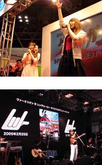 グレンラガントークイベントにヨーコ役の井上麻里奈さん、ニア役の福井裕佳梨さんが登場!