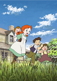 BEFORE GREEN GABLES by Budge Wilson<BR>(c)Budge Wilson&#44; David Macdonald&#44; trustee&#44; and Ruth Macdonald 2008<BR>(c)Nippon Animation Co.&#44; Ltd. 2009. All Rights Reserved.