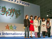 TVアニメ『シャングリ・ラ』製作発表イベントが「TAF200..