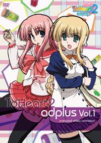 『ToHeart2 adplus』第1巻キャストコメント&櫻..